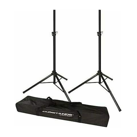 Ultimate Support JS-TS50-2 Tripod Speaker Stands - Pair