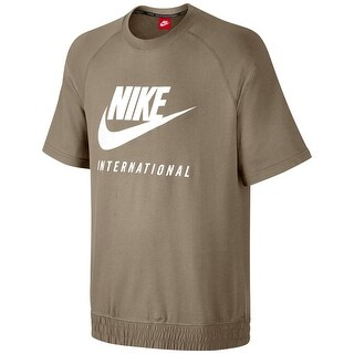 Nike Beige Mens Size Small S Logo Graphic Print Knit Tee T-Shirt
