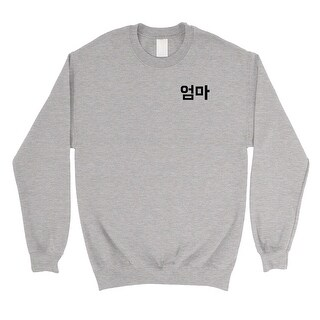 Mom Korean Letters Mens/Unisex Grey Fleece Sweatshirt Gift For Mom