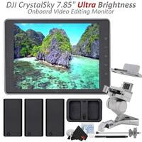 """DJI CrystalSky Monitor, 7.85"""" Ultra Brightness with 3 Batteries, Charging Hub, Remote Controller Mounting Bracket and more"""