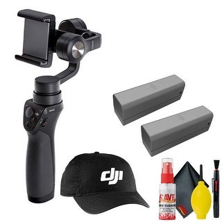 Link to DJI Osmo Mobile Gimbal Stabilizer - DJI Cap - Battery 2 Total - Clean Similar Items in Digital Cameras
