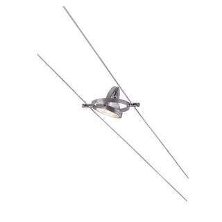 """Tech Lighting 700KHELLO6 Kable Lite Hello Low-Voltage Head for AR11 with 6.6"""" Cable Separation - satin aluminum"""