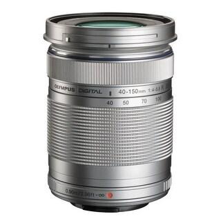 Olympus M.40-150MM F4.0-5.6 R Lens (Silver) - Silver