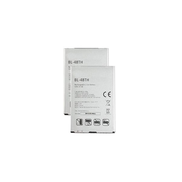 Replacement BL-48TH Battery f/ LG E977 / G Pro Lite / E980 / Optimus G Pro Phone Models (2 Pack)