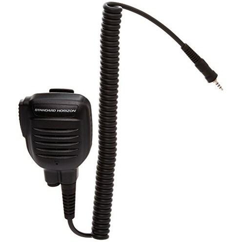 Commercial Grade Speaker Mic