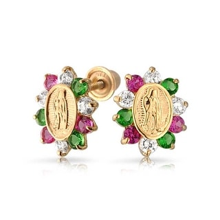 14K Yellow Gold Multicolor CZ Virgin Mary Baby Safety Studs - Green
