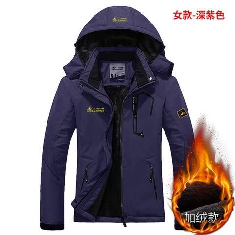 Winter Inner Fleece Waterproof Jacket Outdoor Sport Coat