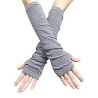 Stylish Fingerless Arm Length Stretch Sleevelet For Unisex