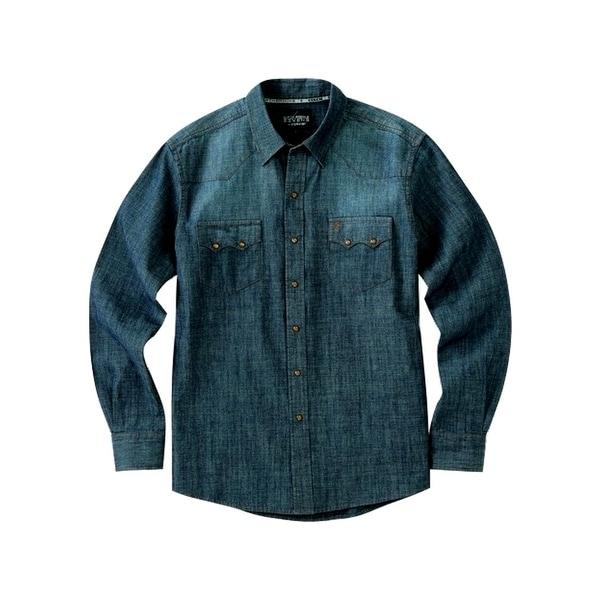 34fc236c2008 Shop Cinch Western Shirt Mens L S Garth Brooks Sevens Indigo - Free  Shipping Today - Overstock - 15415173