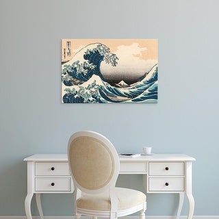 Easy Art Prints Unknown's 'Iconic Japan V' Premium Canvas Art