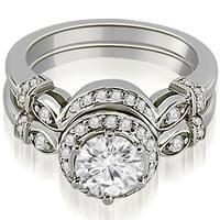 1.27 cttw. 14K White Gold Antique Round Cut Diamond Engagement Set