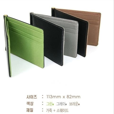 New Creative Money Clip Credit Card Holders Classic Pu Wallet Bags