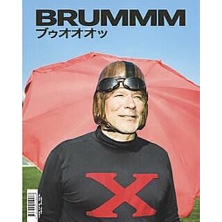 Brummm - Hermann Kopf, Christian Eusterhus