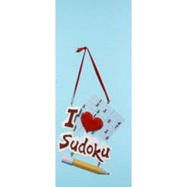 I Love Sudoku Game Board and Pencil Christmas Ornament for Personalization - RED