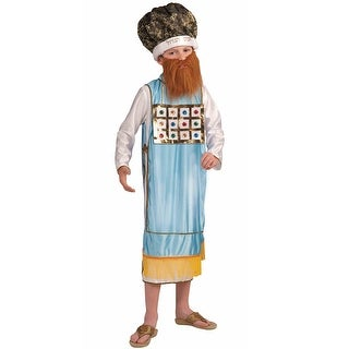Forum Novelties Kohen Gadol Child Costume (Small) - Blue - Small