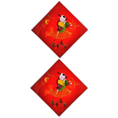 """Chinese New Year Maitreya Window Door Wall Sticker Decal Mural 2 PCS - Multi-Color - 11"""" x 11""""(L*W)"""