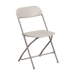 Offex Hercules Series Premium Beige Plastic Folding Chair