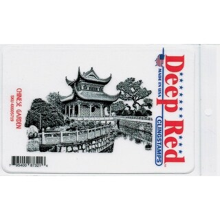 Deep Red Stamps Chinese Garden Rubber Cling Stamp - 4 x 2.7