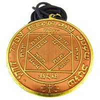 Key Of Solomon Pendant Talisman Amulet Ambition Success