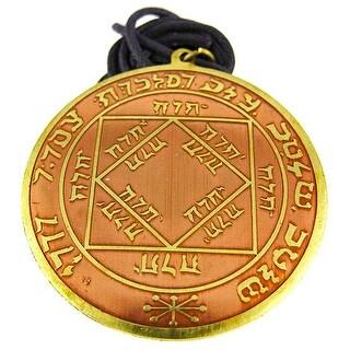 Key Of Solomon Pendant Talisman Amulet Ambition Success