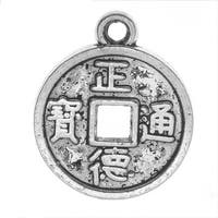 Lead-Free Pewter Charms, Chinese Good Luck Coin 18.5mm, 4 Pieces, Antiqued Silver