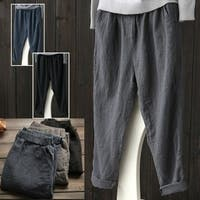 Women Linen Harem Pants Baggy Loose Trousers Casual Lady Waistband