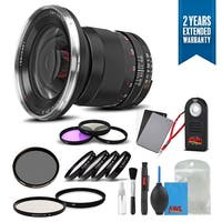 Zeiss Distagon T* 21mm f/2.8 for Nikon F - 1767-823 with Cleaning Accessory Kit and 2 Year Extended Warranty