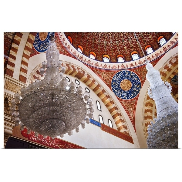 """""""Chandelier and domed ceiling detail of the Mohammed al-Amin Mosque"""" Poster Print"""