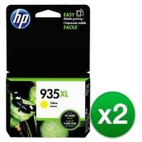 HP 935XL High Yield Yellow Original Ink Cartridge (C2P26AN) (2-Pack)