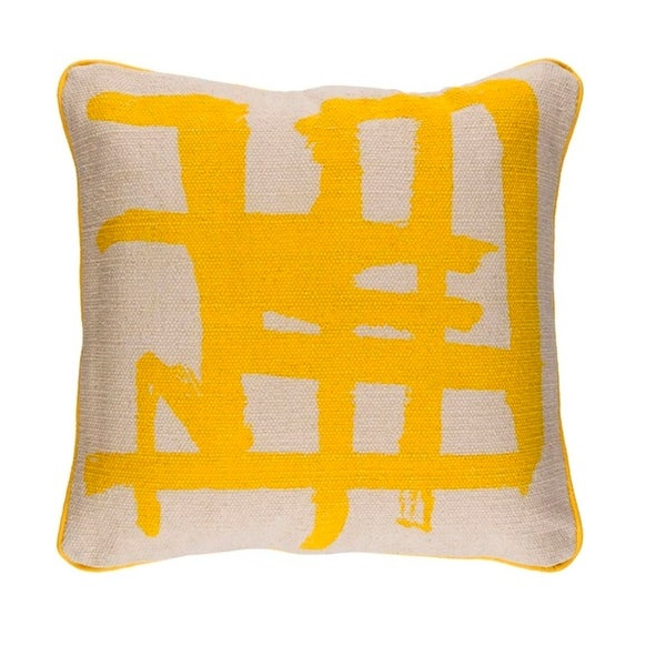 "20"" Canary Yellow and Taupe Gray Asian Design Woven Throw Pillow – Down Filler"