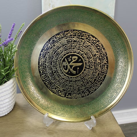 Natural Geo Brass Accent Plate - 99 Names of Prophet Muhammad (PBUH)