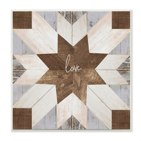 Stupell Industries Love One Another Rustic Geometric Wooden Grain Pattern Wood Wall Art - Brown