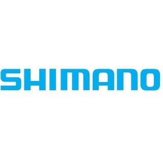 Shimano Nexus CJ-NX10 Cassette Joint Unit