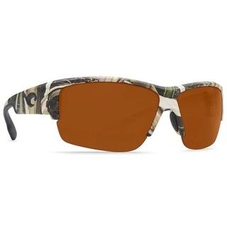 Costa Eyewear Sunglasses Hatch