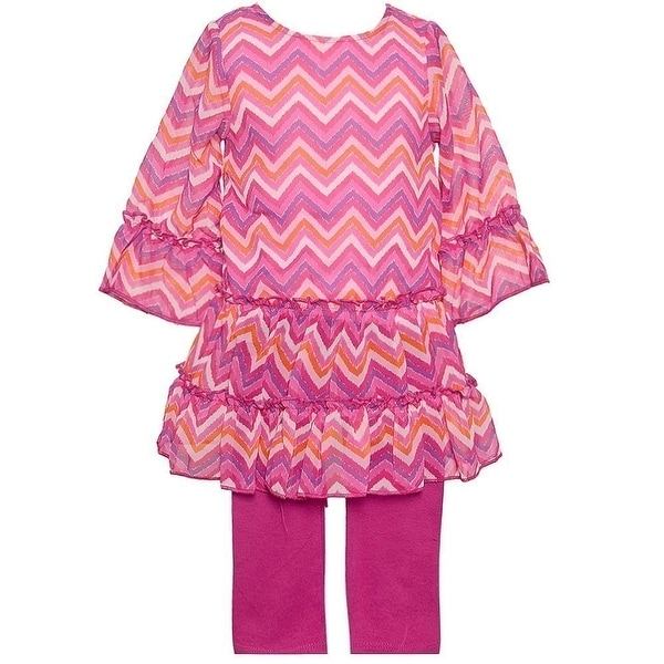 Vitamins Kids Baby Girls Burgundy Chevron Stripe Ruffle 2 Pc Pant Set