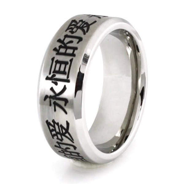 Stainless Steel Ring w/ Forever Love in Chinese