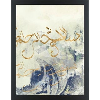 Easy Art Prints Jennifer Goldberger's 'Arabic Encaustic II' Premium Canvas Art