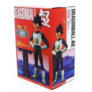 "Dragon Ball Z 5.5"" Chozousyu Collectible Figure: Vegeta - multi"