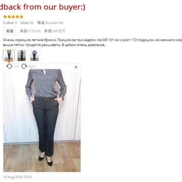 Shop Plus Size Trousers Women Pants 2018 Spring Summer ...