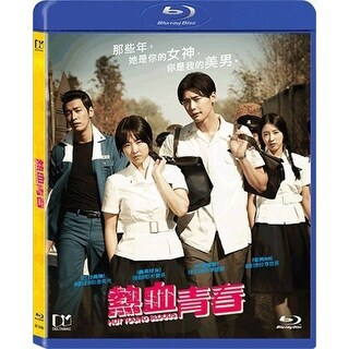 Hot Young Bloods [BLU-RAY]
