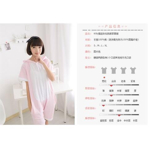Unisex Adult Pajamas Cosplay Costume Animal one piece Sleepwear Suit - Pink - XL
