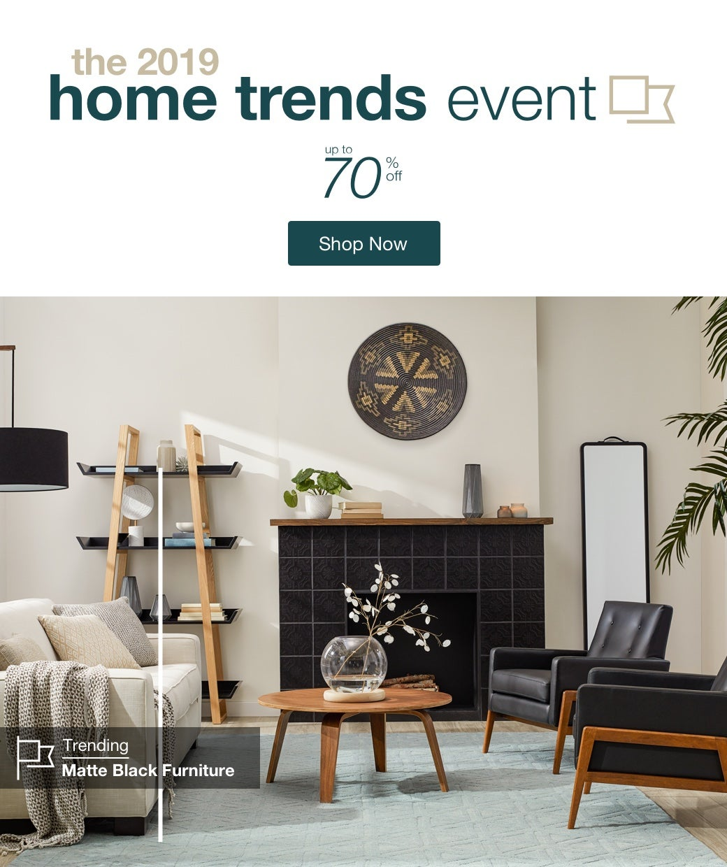 2019 Home Trends Event