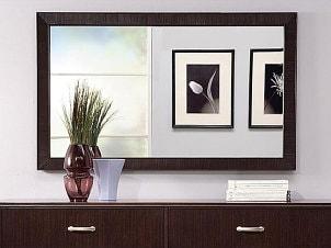 Black picture frames complement home decor