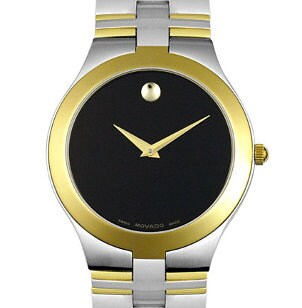 Two-tone stainless steel Movado watch