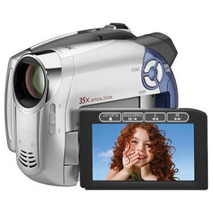 DVD camcorder with an LCD view screen