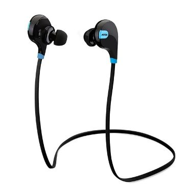 Wireless headphones, the best electronic stocking stuffer for Christmas