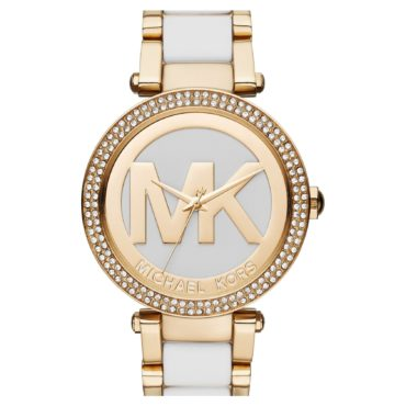 Gold and white Michael Kors watch, the perfect gift idea for your girlfriend