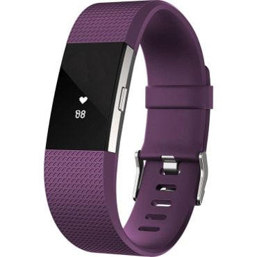 A womens fitness FitBit watch, a perfect Christmas gift