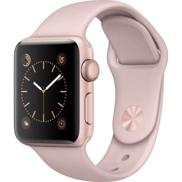 A women's Apple smart watch, a perfect watch to give for Christmas